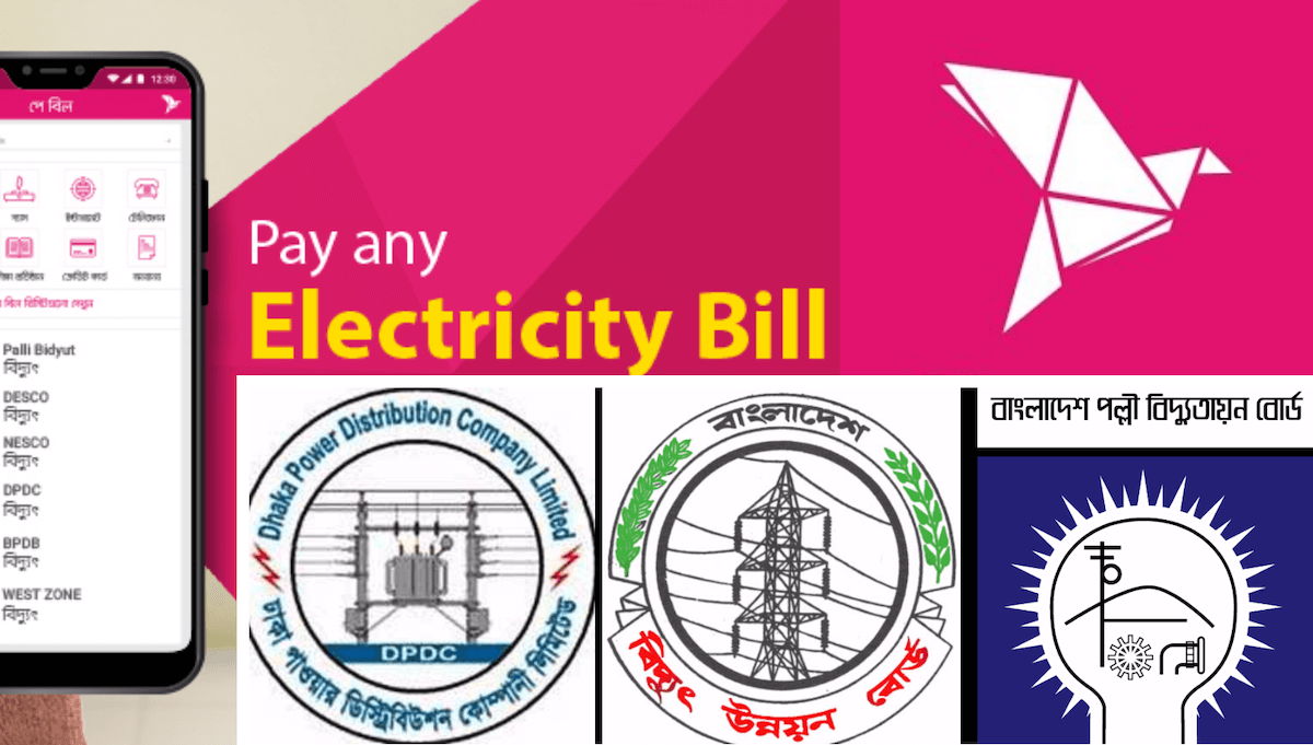 How to pay the electricity bill in Bangladesh?
